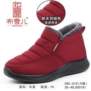 BX392-018 红色 【大棉】中老年休闲女棉鞋