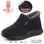 BX392-017 黑色 【大棉】中老年休闲女棉鞋