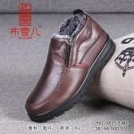 BX260-082 咖啡色 【大棉】 舒适休闲中老年男棉鞋