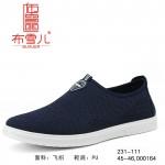 BX231-111 兰色(加大码)时尚休闲男鞋
