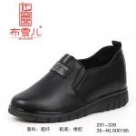 BX291-339 黑色 时尚舒适休闲女鞋