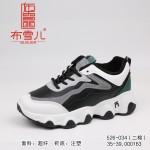 BX526-034 黑灰色 时尚复古拼接厚底休闲鞋【二棉】