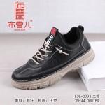 BX526-029 黑色  潮流舒适休闲男棉鞋【二棉】