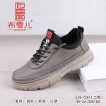 BX526-030 灰色  潮流舒适休闲男棉鞋【二棉】