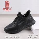 BX280-195 黑灰色  时尚休闲潮流舒适男棉鞋【二棉】