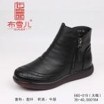 BX560-019 黑色 时装优雅平跟防水保暖女棉靴【大棉】
