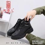 BX515-095 黑色 潮流时尚休闲女棉鞋【二棉】