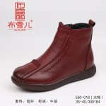 BX560-018 红色 时装优雅平跟防水保暖女棉靴【大棉】