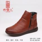 BX560-020 红色 时装优雅平跟防水保暖女棉靴【大棉】