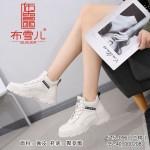 BX515-096 米色 潮流时尚休闲女棉鞋【二棉】