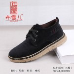 BX143-679 黑色  潮流舒适休闲男棉鞋【二棉】