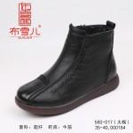 BX560-017 黑色 时装优雅平跟防水保暖女棉靴【大棉】
