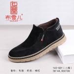 BX143-681 黑色  潮流舒适休闲男棉鞋【二棉】