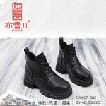 529597-002 黑色 时装休闲女马丁靴【超柔】