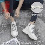 529523-061 米灰 时装休闲女马丁靴【丝光绒】