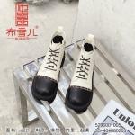 529600-005 米色 时装舒软英伦风女马丁靴【超柔】