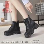 529523-067 黑色 时装休闲女马丁靴【真皮超柔】