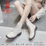 529599-006 米色 软底软面时尚小方头裸靴【超纤绒】