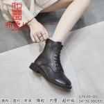 529599-005 黑色 软底软面时尚小方头裸靴【超纤绒】