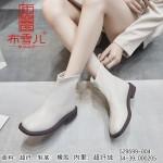 529599-004 米色 软底软面时尚小方头裸靴【超纤绒】